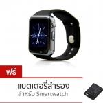 ATM กล้องนาฬิกาบูลทูธ ใส่ซิมได้ Bluetooth Smart Watch SIM Card Camera รุ่น G08 (สีดำ) ฟรี แบตเตอรี่สำหรับ Smart Watch สำรองก้อนที่ 2