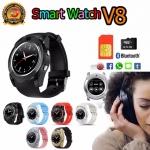 DT Smart Watch รุ่น NEW V8 รองรับการใส่ซิม mirco SD (รหัสสินค้า 2jmfuOm030)