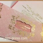 การ์ดแต่งงาน VIP-SCT สองพับ (9-0021,9-0022,9-0026)