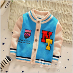 [ไซส์ 1-4 ปี] เสื้อกันหนาวเด็กไหมพรม