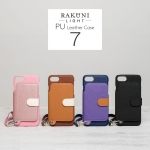RAKUNI PU Leather Case Book Type with Strap for iPhone 7