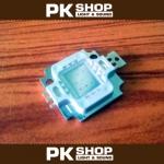 หลอด LED 10W ฺRGB 12V