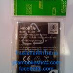 แบตเตอรี่ ไอโมบาย i-Style 2.1 BL-205 ( i-Style 2.1)