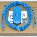 LINK CABLE USB-KV Keyence