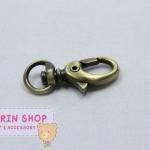 คอหมาเล็ก สีทองรมดำ ขนาด 3 cm