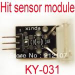 Hit sensor module KY-031