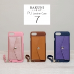 Rakuni for iPhone 7 Case Pocket Type