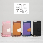 RAKUNI PU Leather Case Book Type with Strap for iPhone 7 Plus