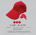 หมวกโบว์ สกรีน สีหวาน ฟรุ้งฟริ้ง update jul'2016