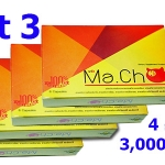 มาโช set 3,000 บาท