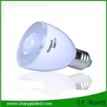 หลอดไฟ LED E27 Blub 5w Motion Sensor