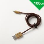 สายชาร์จโทรศัพท์ DANBOARD USB CABLE with Lightning 100cm