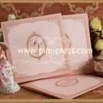 การ์ดแต่งงาน VIP-SCT สองพับ (6-0221,6-0222,6-0226)