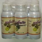 48-101-1200-1 ยาน้ำแก้ไอมะกรูด 100 ซีซี. ปฐมฯ ขวด โหล
