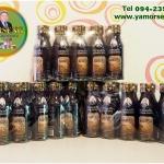 ผลิตภัณฑ์เสริมอาหาร เอสเฮิร์บ 3 ตราหมอเส็ง (ชื่อเดิม กระชายดำสูตร3)