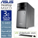 ASUS VivoPC Desktop M32CD-TH021D / i5-6400/ GT720/ 4GB/ 1TB/ 3Y Onsite (Black)