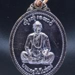 เหรียญบรมครูโบโบอ่อง เนื้อทองแดง รมมันปู ( ตัดขอบ )
