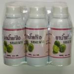 48-101-1100-1 ยาน้ำแก้ไอมะนาว 100 ซีซี. ปฐมฯ ขวด โหล
