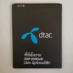 แบตเตอรี่ Dtac Phone T3