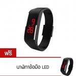 LED Watch นาฬิกาแอลอีดี สายเรซิ่น รุ่น Colorful 02 (สีดำ) ซื้อ 1 ซิ่น แถม 1 ซิ่น 59 บาท