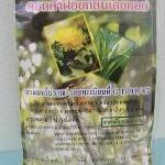 41-101-0700-0 ชาดอกคำฝอย+เตยหอม ปฐม โหล