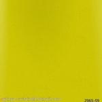 2965-59 วอลเปเปอร์ติดผนัง อัลบั้ม บางนา