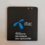 แบตเตอรี่ Dtac Phone S2