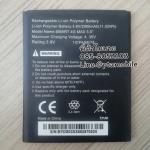 แบตเตอรี่ True Smart Max 4G 5.5 (TruemoveH)