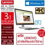 "LENOVO AIO 910-27ISH (F0C20029TA) 27"" 4K Touch / i7-6700T / GTX 950A / 16GB / 256GB+1TB /3Y"