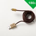สายชาร์จโทรศัพท์ DANBOARD USB CABLE with Lightning 180cm