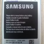 แบตเตอรี่ซัมซุง Galaxy Grand (Samsung) I9082