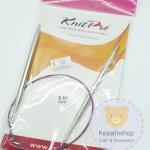 ไม้นิตโค้ง ยี่ห้อ KnitPro 60ซม