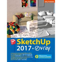 SketchUp 2017+V-ray