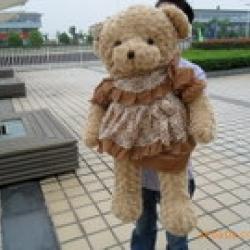 ตุ๊กตาหมีตัวใหญ่ ใส่ชุดแม่บ้าน ขนนุ่ม ขนาด 1 เมตร ส่งฟรี