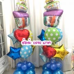 ลูกโป่งเค้กวันเกิด ปาร์ตี้ BT 519