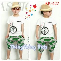 ชุดเด็กชาย เสื้อสีขาว กางเกงลายสีเขียว ไซส์ 100,110,120,130,140