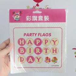 ธงวันเกิดสีชมพู