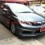 ชุดแต่งรอบคัน Honda Civic 2012 2013 Mugen thumbnail 4