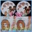 C1-117 แผ่นเสียง เพลงไทยสตริงเก่า สภาพสวย แผ่นสะสม ส่วนใหญ่ไม่เคยลงเข็ม เพลงฟัง มากันทุกค่าย RS,GRAMMY,ONPA,MUSIC TRAIN,SOUND SCALE,EMI thumbnail 40