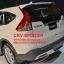 สปอยเลอร์ spoiler Honda CRV 2012 2013 2014 thumbnail 7