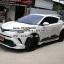 ชุดแต่งรอบคัน Toyota CHR MDDERN V2 thumbnail 6