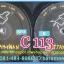 C1-117 แผ่นเสียง เพลงไทยสตริงเก่า สภาพสวย แผ่นสะสม ส่วนใหญ่ไม่เคยลงเข็ม เพลงฟัง มากันทุกค่าย RS,GRAMMY,ONPA,MUSIC TRAIN,SOUND SCALE,EMI thumbnail 117