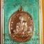 หลวงพ่อทอง วัดพระพุทธบาทเขายายหอม รุ่นสร้างบารมี มีหลายเนื้อ thumbnail 7