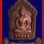พระขุนแผนพรายมงคล พระอาจารย์ภูไทย thumbnail 2