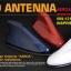 เสาอากาศสั้น ครีบฉลาม Hybrid Antenna Aeroa thumbnail 20
