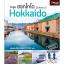 ตะลุย ฮอกไกโด [edition 2] Hokkaido thumbnail 1