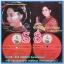 S1-9 แผ่นเสียง เพลงไทยสุนทราภรณ์ ขับร้องโดย หลายศิลปิน ไม่เคยลงเข็ม thumbnail 5