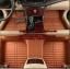 พรมปูพื้นรถยนต์ 5D เข้ารูป Honda BRV สีน้ำตาล thumbnail 5