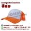 จำหน่ายหมวกสกรีน หมวกสกรีน หมึกซับลิมิเนชั่น หมวกสกรีนตะข่าย หมวกสกรีน ราคาถูก thumbnail 11