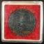 พระราหูตาแดง พ่อท่านเอื้อม กตปุญโญ ปี ๒๕๔๗ เนื้อว่านกลมสีดำ ขนาด 4.9 ซม. thumbnail 1